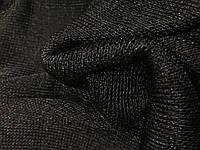 Сетка мелкая Металлик Черная