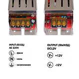 Блок питания OEM DC12 120W 10А ARL-120-12 (компактные), фото 3