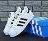 Кроссовки Adidas Superstar реплика (натуральная кожа) р. 36-45 белые