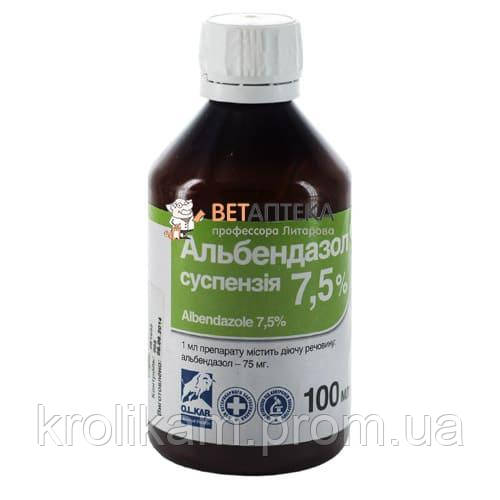 Альбендазол 7,5% 100 мл суспензия антигельминтная Якісна допомога OLKAR