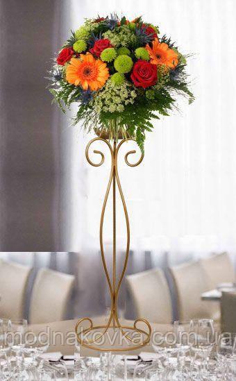 Подставка для свадебных композиций на стол, канделябр