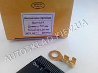 Наконечник проводки кольцевой 4/диаметр 5,2 мм/2,5-4,0 мм кв., WTE (Турция) 1407.1