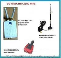 3G+ комплект FD-2115-55-W c 2-мя внутренними антеннами 2100 MHz, фото 1