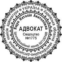 Заказать печать ООО, СПД, ЧП