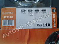 Цепи на колеса Lavita KN-110 12мм (172110) пара