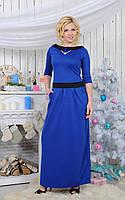 Нарядное женское платье Фрида  .-(48-50)