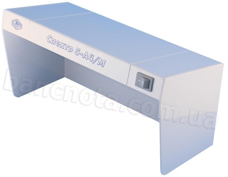 Cпектр 5-А4/М  Детектор валют
