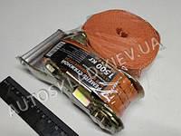 Стяжка груза  6м х 1,5т, Lavita (133806PE)