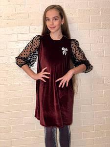 Платье с рукавами из сетки в расцветках (08-510)