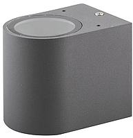Фасадный архитектурный светильник DH014 без лампы MR16/GU10 серый