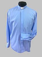 Рубашка для священников  светло-голубого  цвета с длинным рукавом
