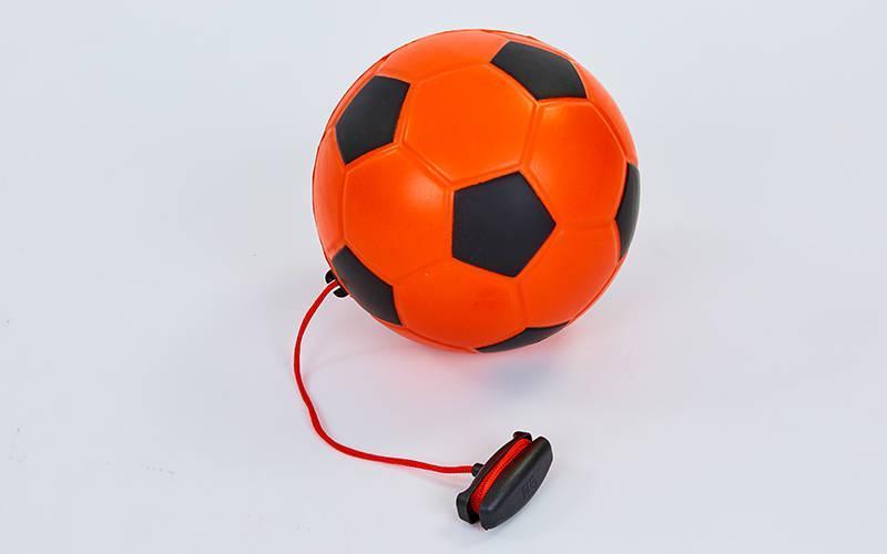 Мяч футбольный тренировочный футбольный тренажер №5 FB-6884