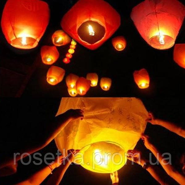 ліхтарі небесні