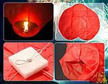 Китайський небесний ліхтарик, літаючий повітряний ліхтар, фото 2