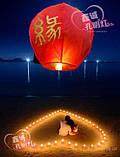 Китайський небесний ліхтарик, літаючий повітряний ліхтар, фото 3