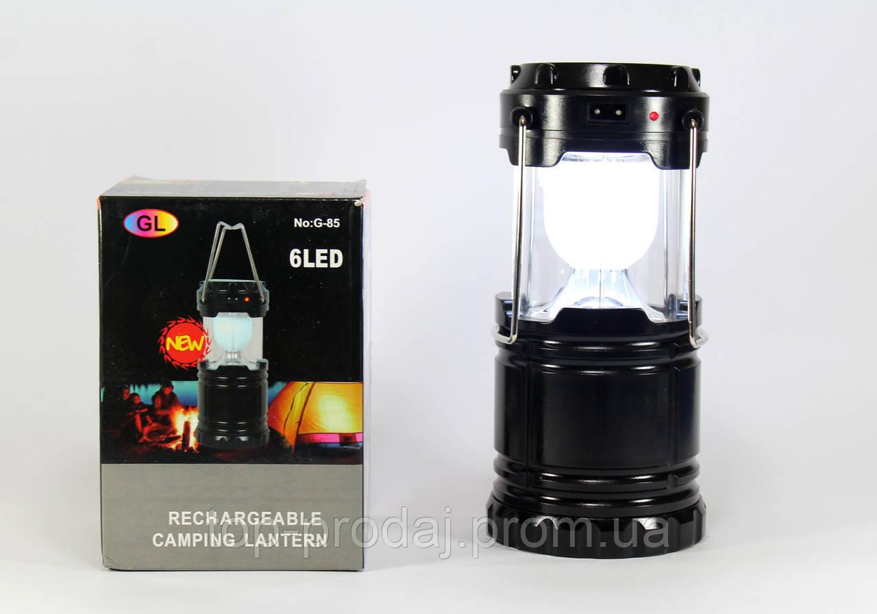 Фонарик G85+solar, Кемпинговый складной фонарь, Фонарь с солнечной панелью, Фонарик лампа на природу