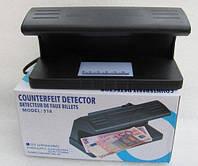 Детектор валют 318, Ультрафиолетовый детектор валют, Детектор проверки денег, Лампа детектор прибор для валют, фото 1