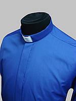 Рубашка для священников  синего цвета с коротким рукавом