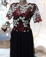 Нереально красивое платье с вышивкой в красных тонах и фатиновой юбкой d800d5a1cd3aa