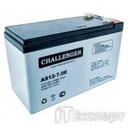 Акумуляторна батарея I-Battery 12V 7AH ABP7-12L