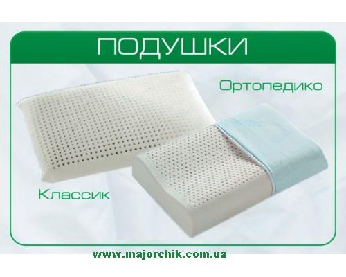 Подушка ортопедическая Ортопедика 50х70см