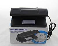 Ультрафиолетовый детектор валют банкнот от сети