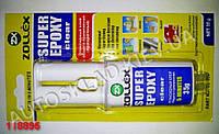 Холодная сварка Zollex (эпоксидный клей) 2-х комп. 35 г. (CL-300) универс. прозрачный