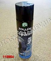 Очиститель шин (пенный) Zollex (ZC-218) 650мл
