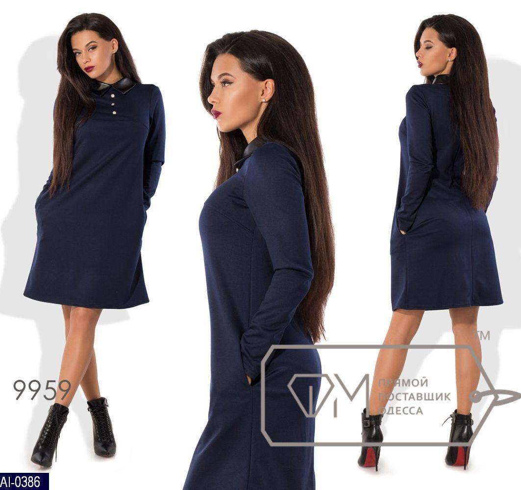 Платье Женское Размер: 44-46 Ткань трикотаж Цвет; Синий, бутылка.