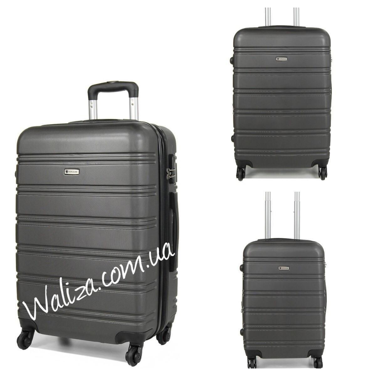 25e18c319ab7 Чемоданы Worldline 531 набор 3 шт графит - Интернет-магазин чемоданов и дорожных  сумок -