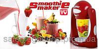 Блендер Смузи Мейкер - Smoothie Maker