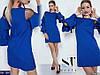 Платье Женское Размер:46-48 42-44 материал:костюмка+сетка декор воланы сзади молния потайная 50 см , фото 2
