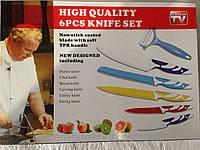 Набор кухонных ножей с керамическим покрытием