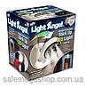 Универсальная подсветка Light Angel