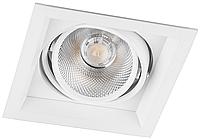 Карданный светодиодный светильник 12Вт 4000K  AL201 COB белый, фото 1