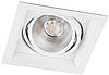 Карданный потолочный светильник 20Вт 4000K  AL201 COB белый