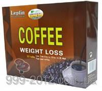 Лептин Кофе для похудения с грибом Гонодерма , пак 20х5г