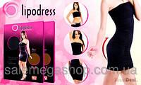 Корректирующее белье Моделирующее фигуру платье Липодресс(Lipodress)