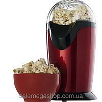 Домашняя Попкорница Popcorn Maker