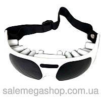 Массажные очки для глаз Healthy Eyes с USB