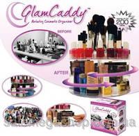 Глэм Кади (Glam Caddy) - косметичка-органайзер нового поколения