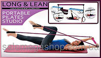 Тренажёр Portable Pilates Studio Empower long & lean + DVD