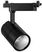 Трековый светодиодный светильник 20Вт 4000K черный  AL103 COB , фото 1