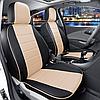 Чехлы на сиденья Ниссан Тиида (Nissan Tiida) (модельные, экокожа, отдельный подголовник), фото 2