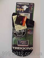 Термоноски Lorpen (Gore Tex)(35-40)