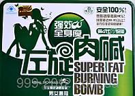 Капсулы Бомба зеленая №2 для сжигания жира,