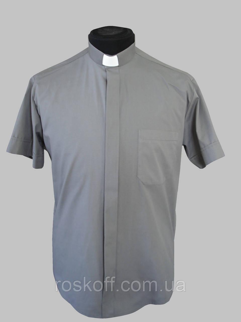 Рубашка для священников темно-серого цвета с длинным рукавом