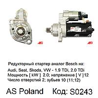 Стартер на Audi TT 3.2, Ауди ТТ 3.2 бензин, новый редукторный, 10 зубьев, S0243 AS-PL