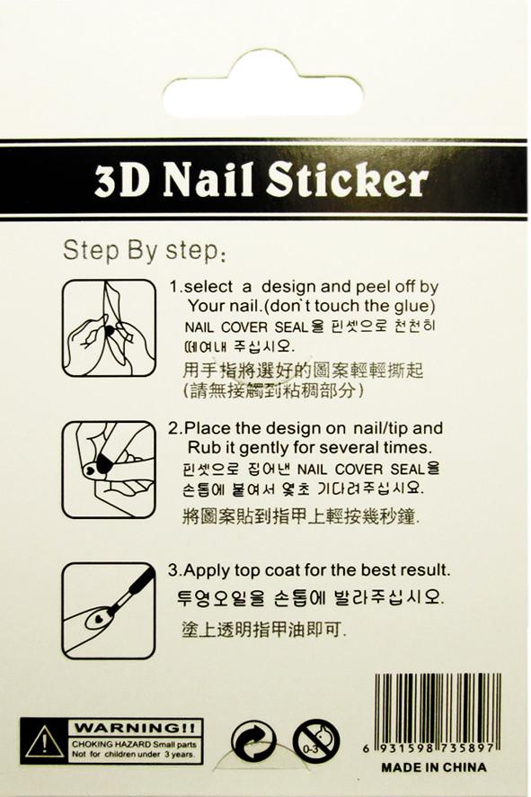 Наклейки для ногтей самоклеющиеся 3D Nail Sticrer серия CH-A-00, стикеры для ногтей, стикеры для маникюра, nail art (нейл-арт), наклейки для дизайна ногтей, стикер наклейки для быстрого красивого дизайна ногтей, по оптовым ценам, заказать и купить дешево оптом, мелким оптом через интернет магазин http://opt21.com с доставкой по всей Украине от Компании Маргарита город Днепр.