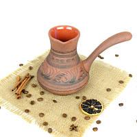 Турка декор Резная керамическая 500 мл